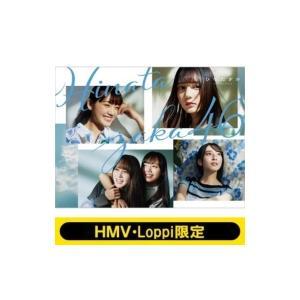 日向坂46 / 《Loppi・HMV限定 缶ケースA付》 ひなたざか 【初回仕様限定盤 TYPE-A】(+Blu-ray)  〔CD〕|hmv