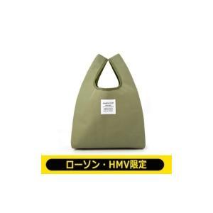 studio CLIP MULTI ECOBAG BOOK OLIVE ver.【ローソン・HMV限定】 / ブランドムック   〔ムック〕|hmv