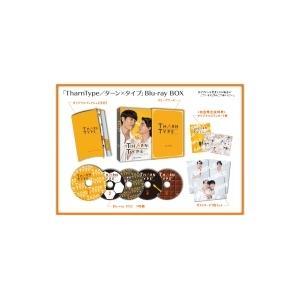 TharnType/ターン×タイプ Blu-ray BOX  〔BLU-RAY DISC〕|hmv