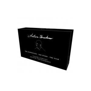 Bruckner ブルックナー / 交響曲全集:第1番〜第9番 ワレリー・ゲルギエフ&ミュンヘン・フィル(2017〜19年ザ|hmv