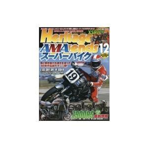 Heritage  &  Legends Mr.bike Bg (ミスター・バイク バイヤーズガイド...