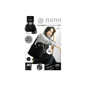 nano universe 10Pockets 軽量キルティングショルダーバッグBOOK POWER UP Ver.-BLACK- / ブランドムック   〔ムック〕 hmv