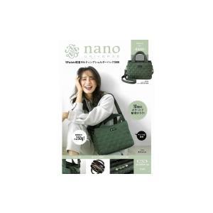 nano universe 10Pockets 軽量キルティングショルダーバッグBOOK POWER...