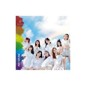 NiziU / Step and a step 【初回生産限定盤A】(CD+DVD)《特典無し》  〔CD Maxi〕|hmv