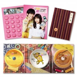 おカネの切れ目が恋のはじまり Blu-ray BOX  〔BLU-RAY DISC〕
