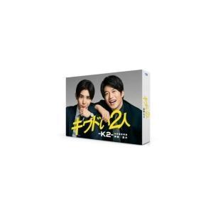 キワドい2人-K2-池袋署刑事課神崎・黒木 Blu-ray BOX  〔BLU-RAY DISC〕|hmv