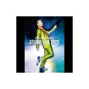 田原俊彦 タハラトシヒコ / STUDIO LIVE 2020 Love Paradise  〔DV...
