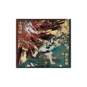 King Gnu / 三文小説  /  千両役者【初回生産限定盤】(+Blu-ray)  〔CD M...