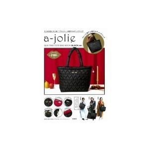 a-jolie QUILTING TOTE BAG BOOK BLACK ver.  / ブランドム...