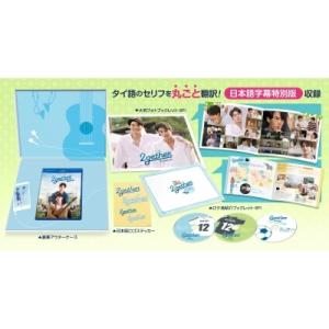 2gether Blu-ray BOX【初回生産限定版】  〔BLU-RAY DISC〕|hmv
