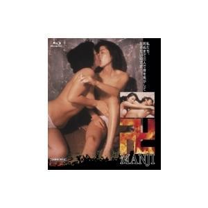 卍 まんじ(1983年)[Blu-ray]  〔BLU-RAY DISC〕|hmv