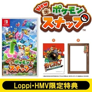 Game Soft (Nintendo Switch) / New ポケモンスナップ≪Loppi・HMV限定特典 ミニクリアファイル付き≫  〔GAME〕|hmv