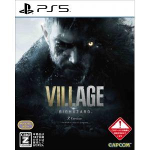 Game Soft (PlayStation 5) / 【PS5】BIOHAZARD VILLAGE Z Version|バイオハザード ヴィレッジ  〔GAME〕|hmv