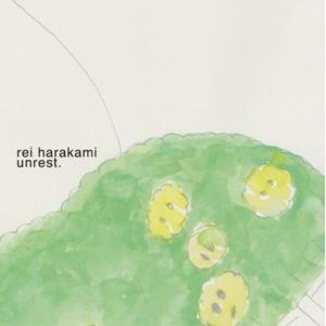 Rei Harakami レイハラカミ / Unrest (2枚組アナログレコード)  〔LP〕|hmv