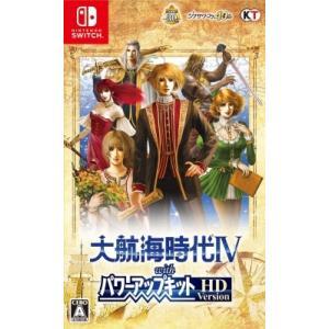 Game Soft (Nintendo Switch) / 大航海時代IV with パワーアップキット HD Version 通常版  〔GAME〕|hmv