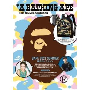 A BATHING APE(R) 2021 SUMMER COLLECTION / ブランドムック   〔本〕|hmv