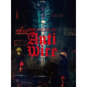 HYDE (ラルクアンシエル) ハイド / HYDE LIVE 2020-2021 ANTI WIRE【初回限定盤】(2Blu-ray)  〔BLU-RAY DISC〕|hmv