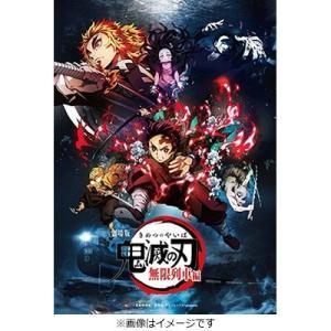 劇場版「鬼滅の刃」無限列車編【通常版】 DVD  〔DVD〕|hmv