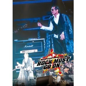 矢沢永吉 / ROCK MUST GO ON 2019  〔DVD〕|hmv