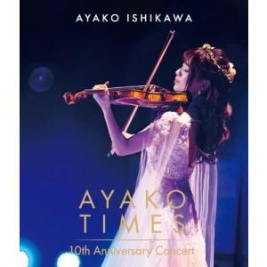 石川綾子 / AYAKO TIMES 10th Anniversary Concert  〔BLU-RAY DISC〕|hmv