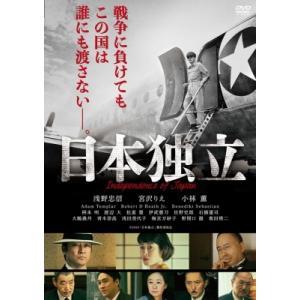 日本独立 DVD  〔DVD〕|hmv