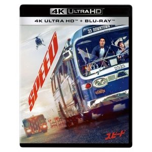 スピード 4K UHD  〔BLU-RAY DISC〕|hmv