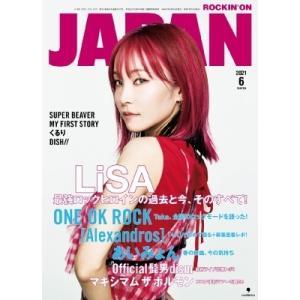 ROCKIN' ON JAPAN (ロッキング・オン・ジャパン) 2021年 6月号 【表紙:LiSA】 / ROCKIN' ON JAPAN編集部  〔雑誌〕|hmv