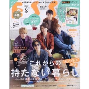 ESSE (エッセ) 2021年 6月号 / ESSE編集部  〔雑誌〕 hmv