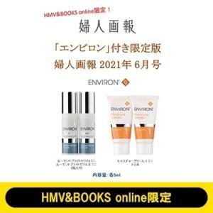 婦人画報 2021年 6月号×「エンビロン」 特別セット 【HMV&BOOKS online限定】 / ハースト婦人画報社  〔本〕|hmv