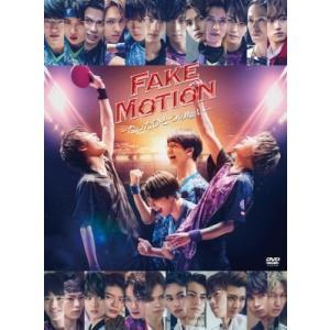 FAKE MOTION -たったひとつの願い-【DVD BOX】  〔DVD〕|hmv