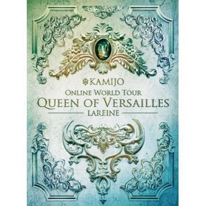 KAMIJO / 《参加券無し》Queen of Versailles -LAREINE- 【初回限定盤】(Blu-ray+2CD)  〔BLU-RAY DISC〕|hmv