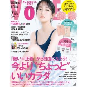 VOCE (ヴォーチェ) 2021年 7月号 【表紙:吉岡里帆】 / VOCE編集部  〔雑誌〕|hmv