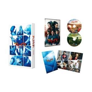ブレイブ -群青戦記- Blu-ray(特典Blu-ray付2枚組)  〔BLU-RAY DISC〕