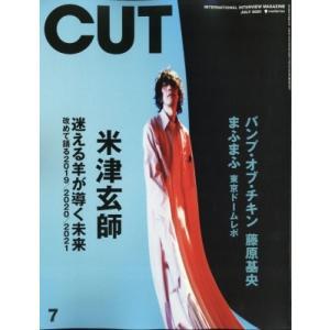 CUT (カット) 2021年 7月号 【表紙:米津玄師】 / CUT編集部  〔雑誌〕|hmv