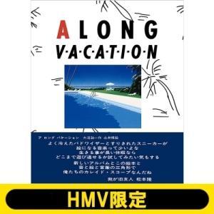 A LONG VACATION イラストブック(復刻版)【HMV限定】 / 大瀧詠一 / 永井博  ...