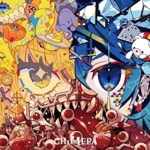 オムニバス(コンピレーション) / キメラ  〔CD〕 hmv