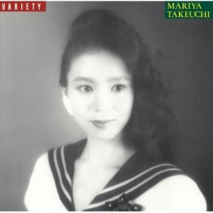 竹内まりや タケウチマリヤ / VARIETY (2021 Vinyl Edition) 【完全生産限定盤】(180グラム重量盤レコード)※2021年10 / 18 hmv