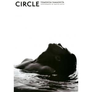 山下智久 写真集 Circle / 山下智久 ヤマシタトモヒサ  〔本〕|hmv