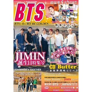 K-STAR通信vol.12 BTSと共にWE'RE GOLDEN メディアックスMOOK / 雑誌  〔ムック〕|hmv