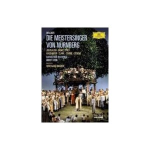 Wagner ワーグナー / 『ニュルンベルクのマイスタージンガー』全曲 W.ワーグナー演出、シュタイン&バイロ