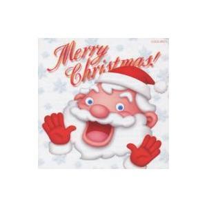 クリスマス / 英語でうたおう クリスマスソング 国内盤 〔CD〕|hmv