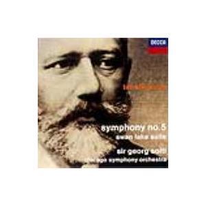 Tchaikovsky チャイコフスキー / チャイコフスキー:交響曲第5番、他 サー・ゲオルグ・ショルティ 国内盤 〔CD hmv
