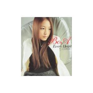発売日:2002年03月13日 / ジャンル:韓国・アジア / フォーマット:CD Maxi / 組...
