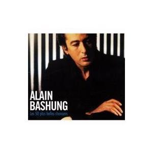 Alain Bashung アランバシュング / Les 50 Plus Belles Chansons  輸入盤 〔CD〕