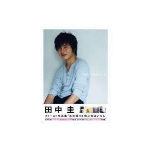 発売日:2008年02月 / ジャンル:アート・エンタメ / フォーマット:本 / 出版社:ワニブッ...