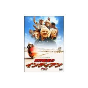 スマイルBEST: : 世界最速のインディアン スタンダード・エディション 〔DVD〕