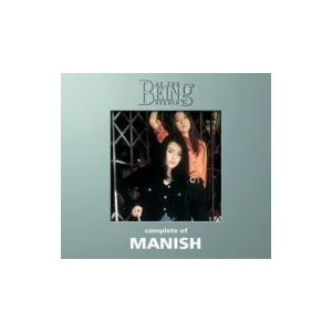 Manish マニッシュ / コンプリート・オブ MANISH at the BEING studio  〔CD〕|hmv