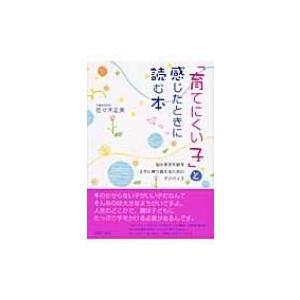 発売日:2008年07月 / ジャンル:実用・ホビー / フォーマット:本 / 出版社:主婦の友社 ...
