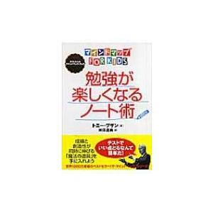 発売日:2006年11月 / ジャンル:哲学・歴史・宗教 / フォーマット:本 / 出版社:ダイヤモ...