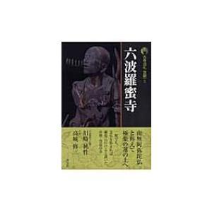 発売日:2007年01月 / ジャンル:アート・エンタメ / フォーマット:全集・双書 / 出版社:...